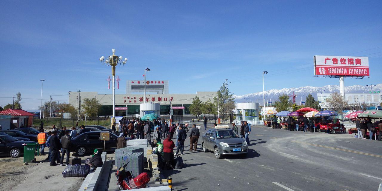 一帯一路構想で注目を浴びるコルガス国境