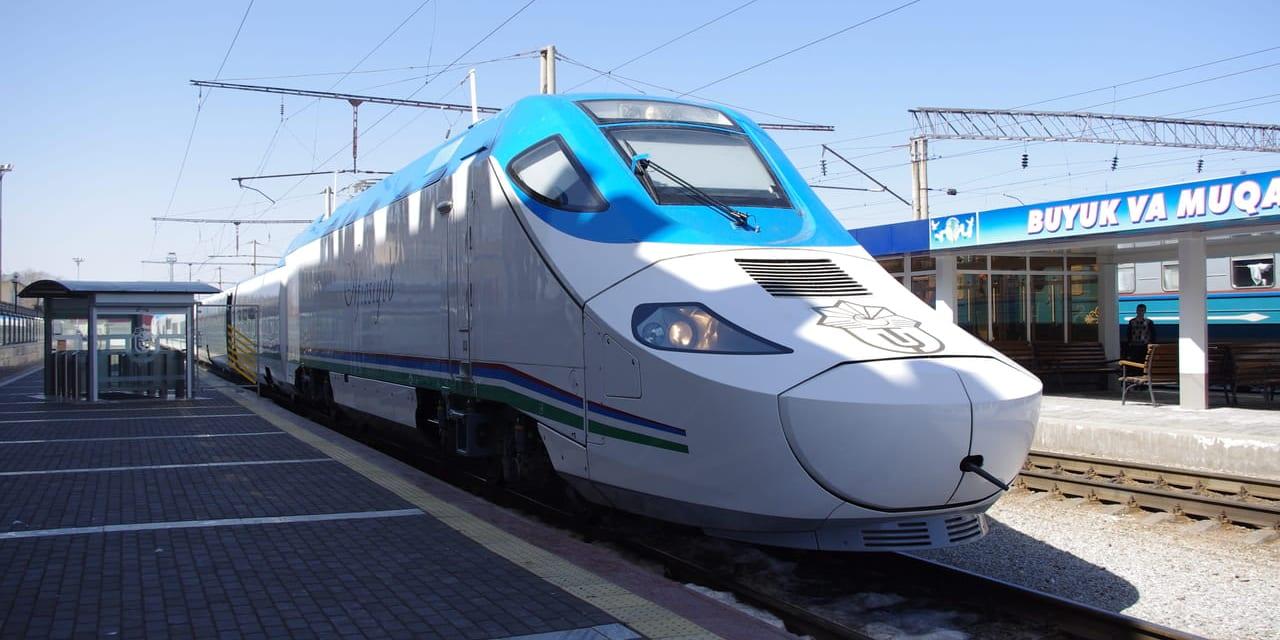 uz-sp-029