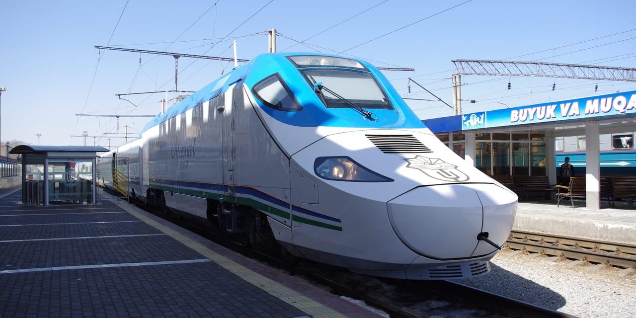 ウズベキスタンの高速鉄道アフラシヤブ号 タシケント-サマルカンド-ブハラを結ぶ