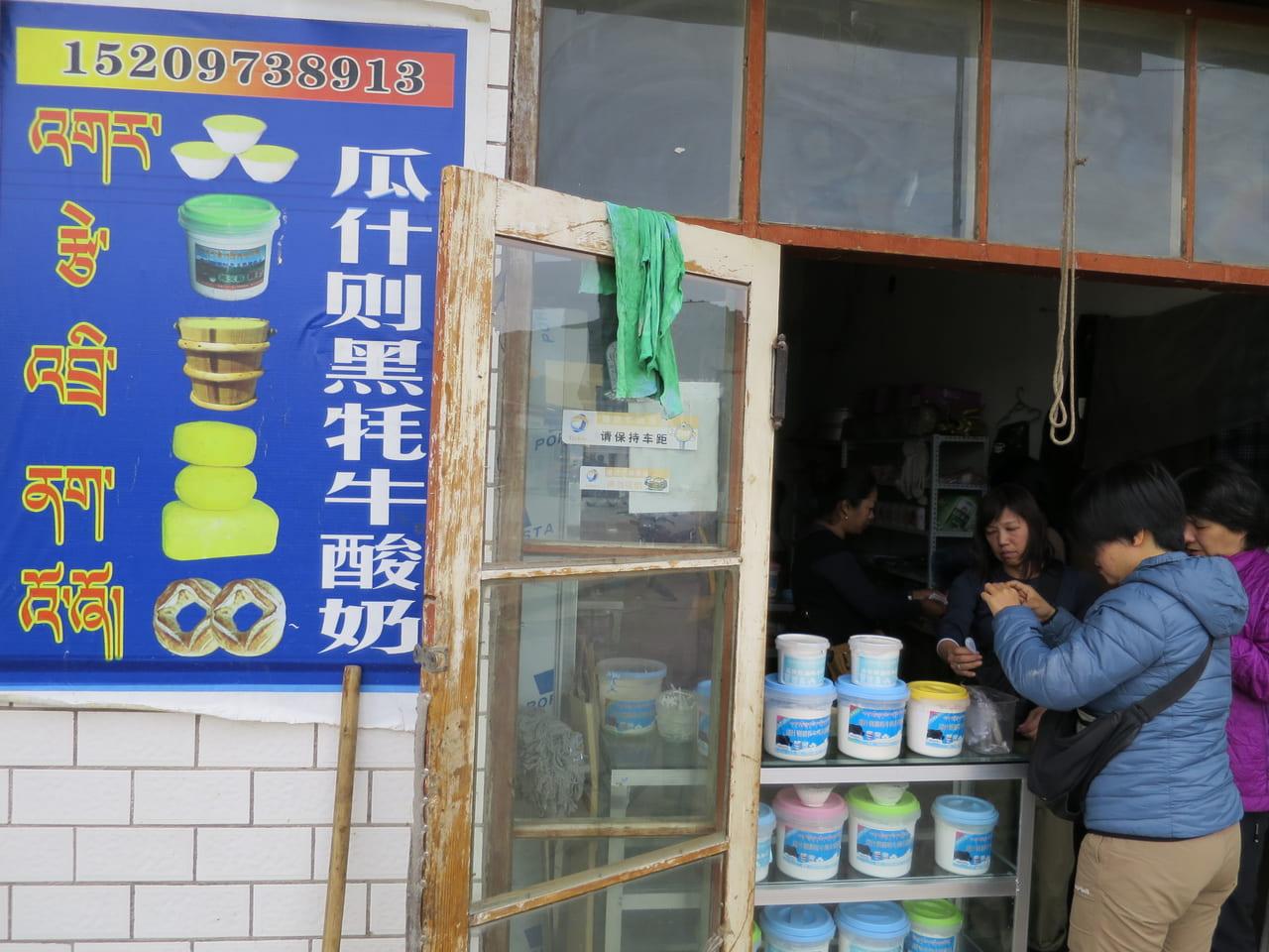 ガルツィ村の店
