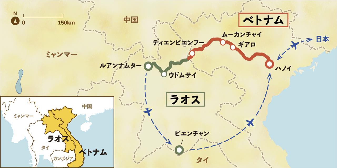 ベトナム・ラオスの旅 コースマップ