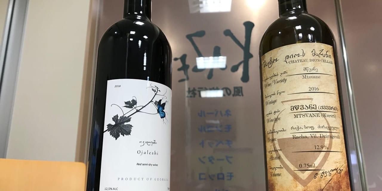 ジョージアワイン赤(左)と白(右)