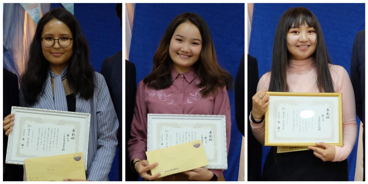 新人賞受賞者は左から、サインザヤー、ゲレルスレン、ツェングーン
