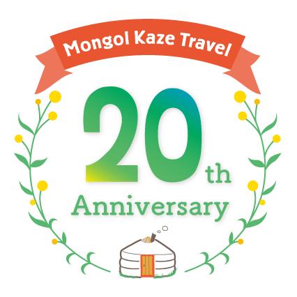 mongol kaze travel 20thロゴ