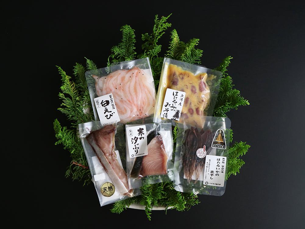 富山県魚津市「しおもん屋」の干物 Bセット
