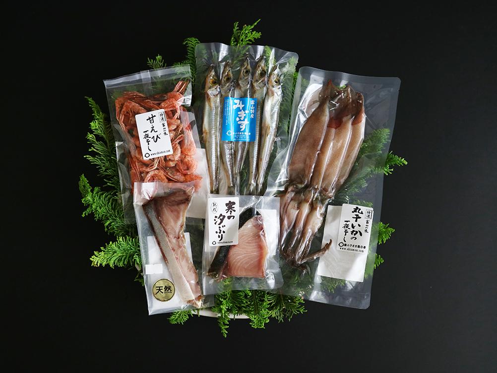 富山県魚津市「しおもん屋」の干物 Aセット