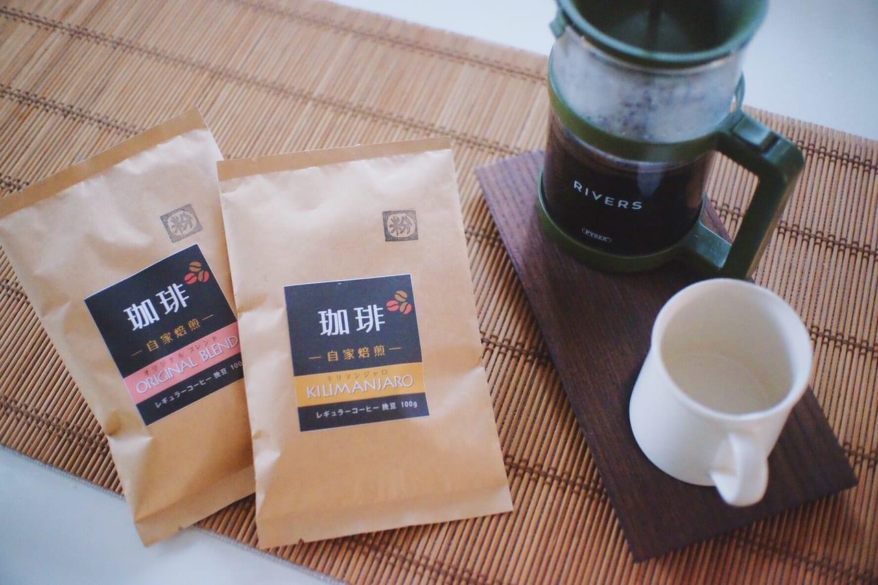 天童ひまわり園コーヒー