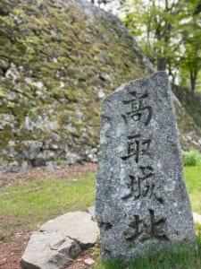 日本100名城にも認定されている